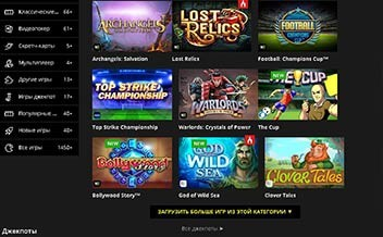 Screenshot 3 Jetbull Casino